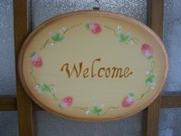 Epsn0205welcome_2