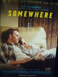 Samewhere_2